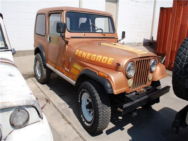 1984 jeep cj 4wd 151 751 miles cinnamon cj7 straight 6 cylinder engine 4 2l 258. Black Bedroom Furniture Sets. Home Design Ideas